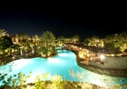 EGYPT/ Sharm el Sheikh